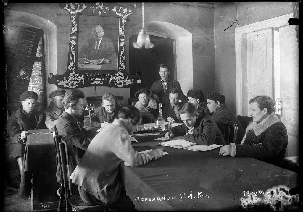 1929. Заседание президиума районного исполнительного комитета