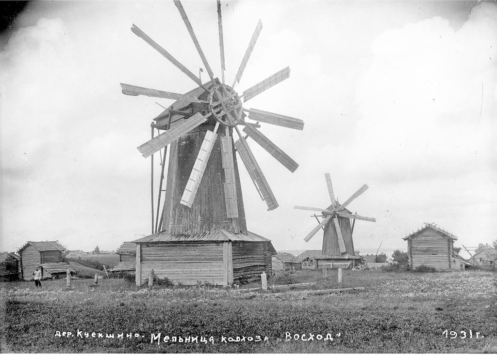1931 Мельница колхоза «Восход»