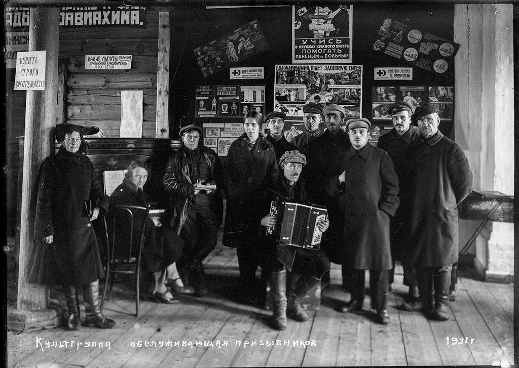 1931. Агитбригада на призывном пункте