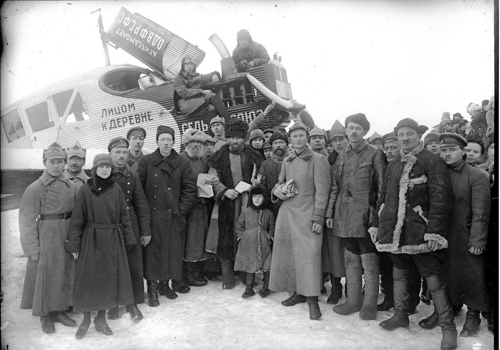 1931. Агитсамолёт