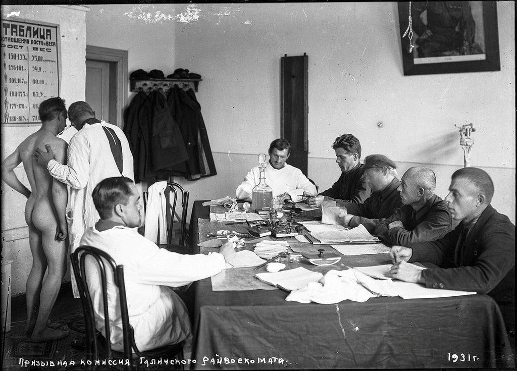 1931. Призывная комиссия.
