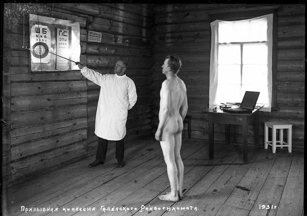 1931. Призывная комиссия