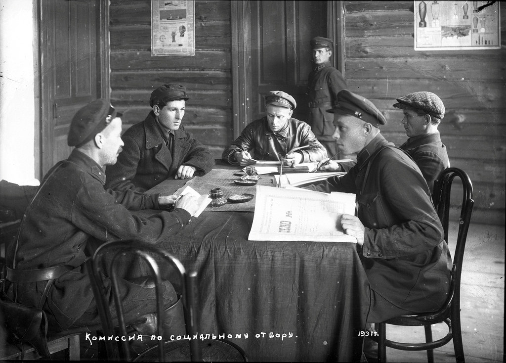 1931. Члены комиссии по социальному отбору