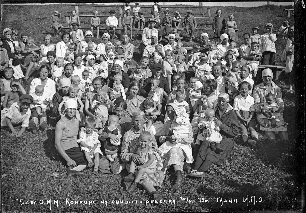 1933. Праздник-конкурс на лучшего ребёнка