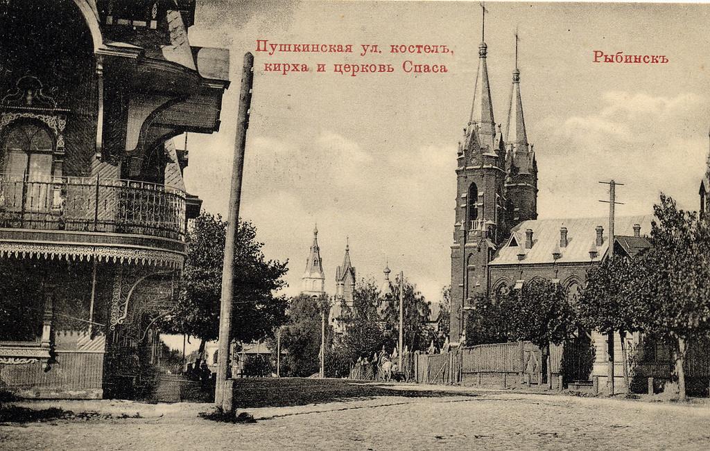 Пушкинская улица. Костел, кирха и церковь Спаса