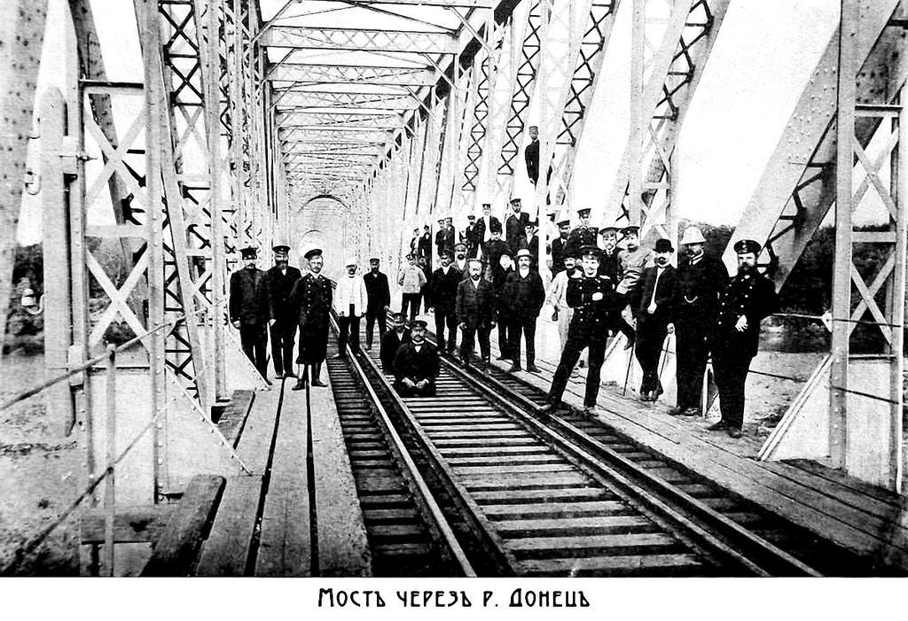 Мост через реку Донец