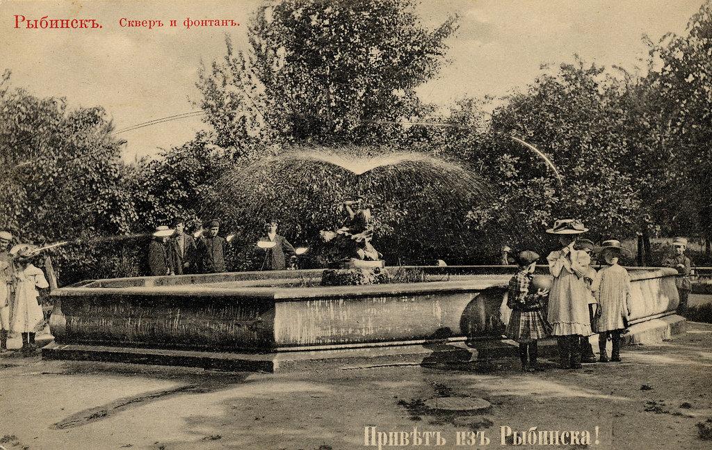 Сквер и фонтан