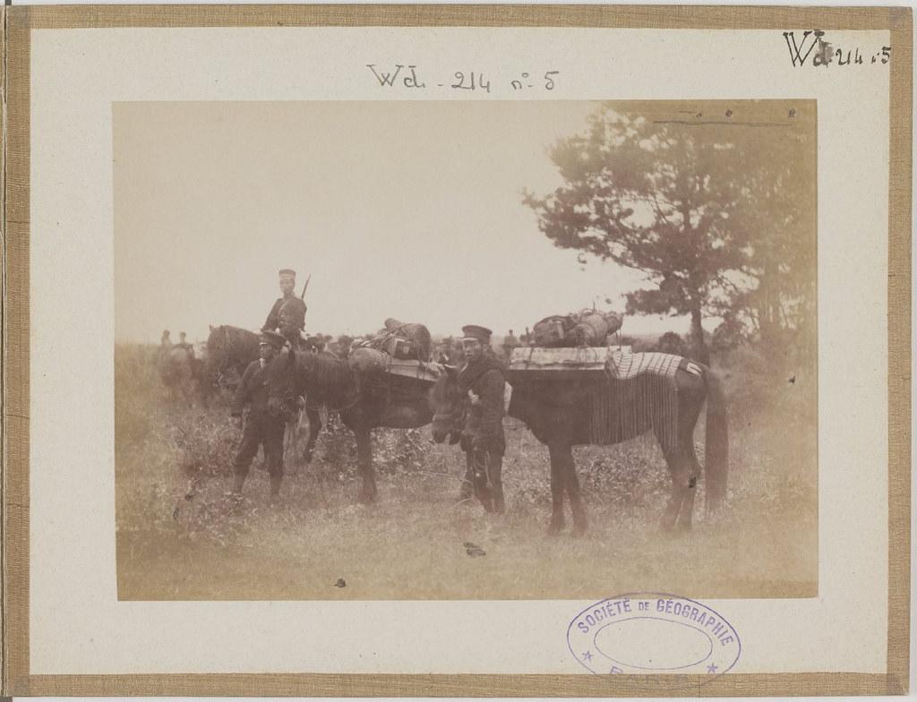 [Альбом де 23 фот. крупные военные маневры в Японии в 1892 -09