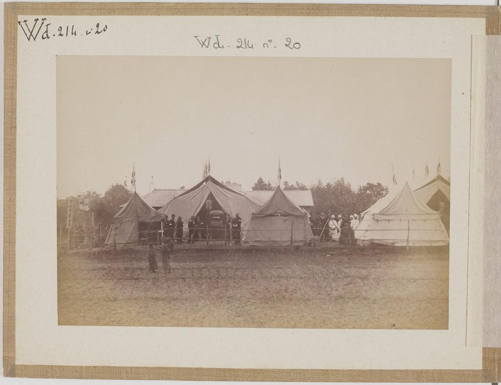 [Альбом де 23 фот. крупные военные маневры в Японии в 1892 -24
