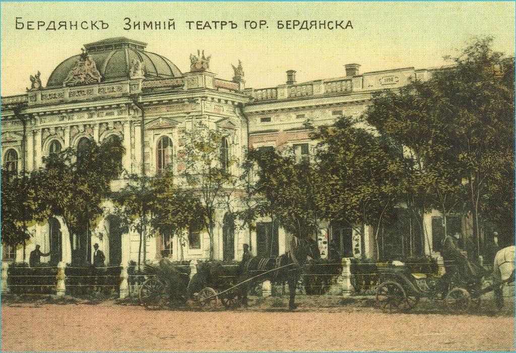 Зимний театр.