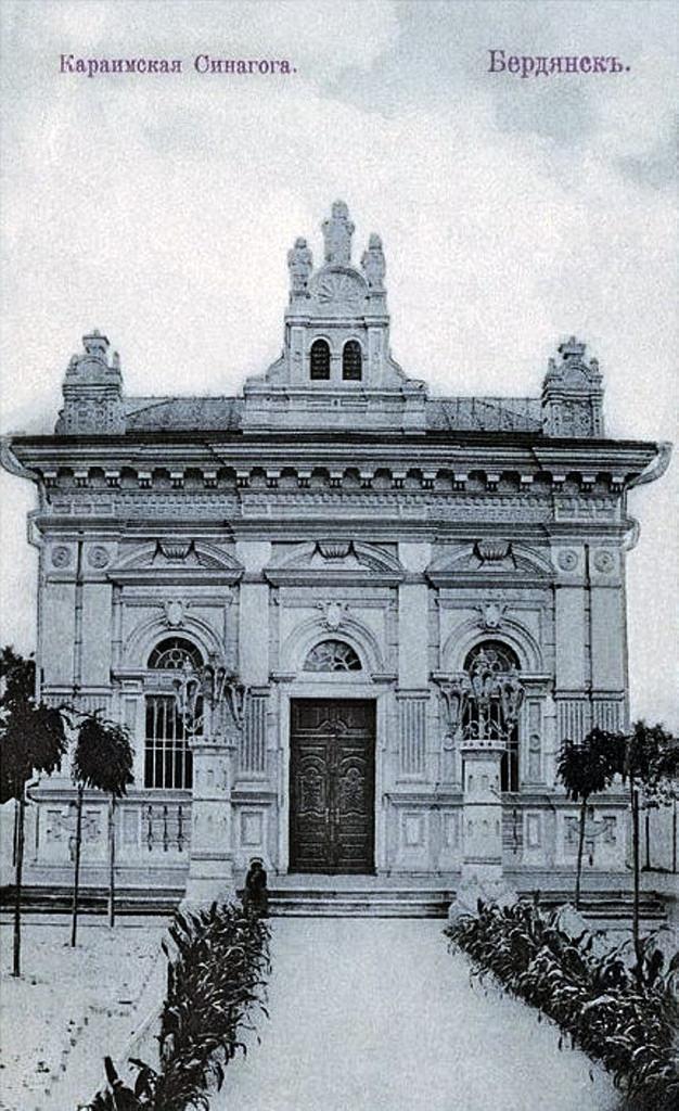 Караимская синагога (кенасса)