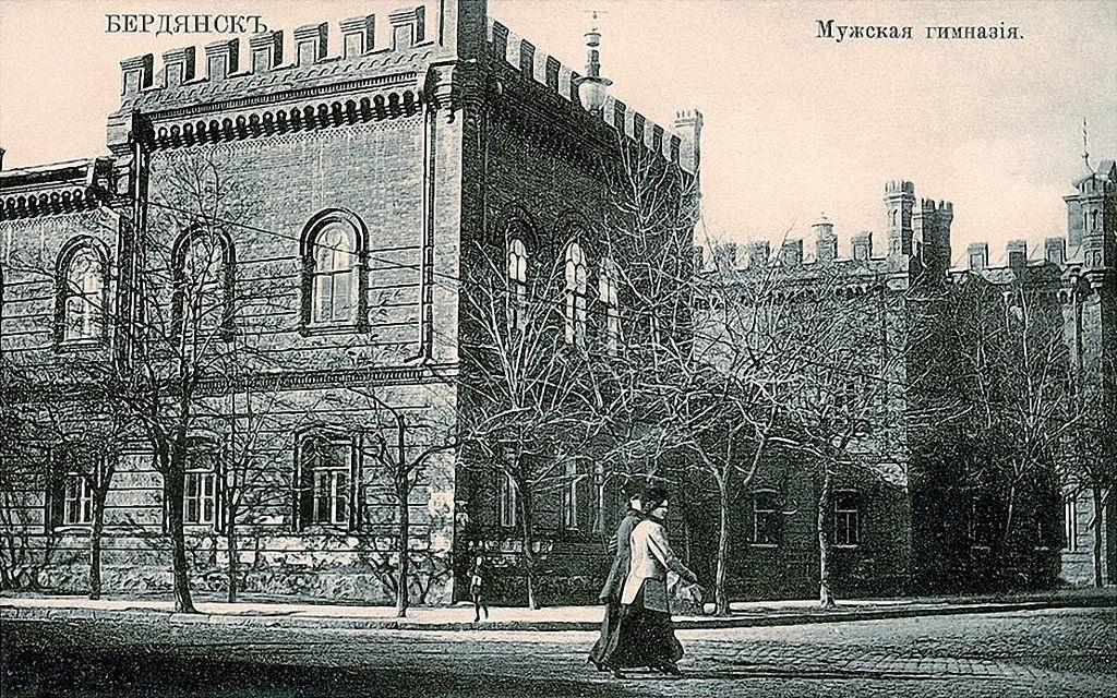Мужская гимназия. Вид со стороны Таможенной площади.