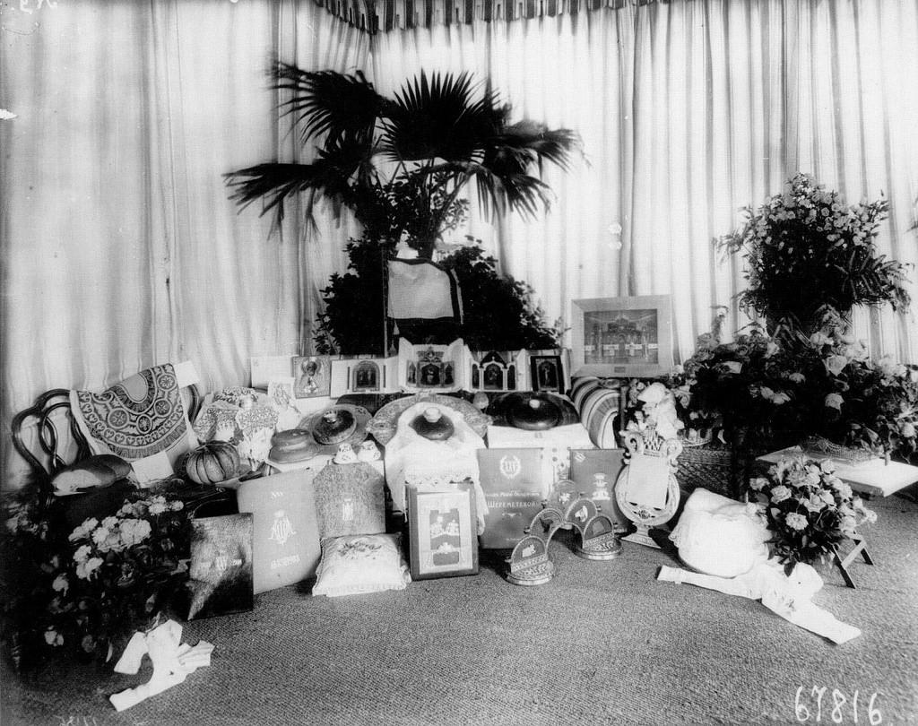 1908. Подарки, преподнесенные графине М.Ф.Шереметевой в день ее серебряной свадьбы