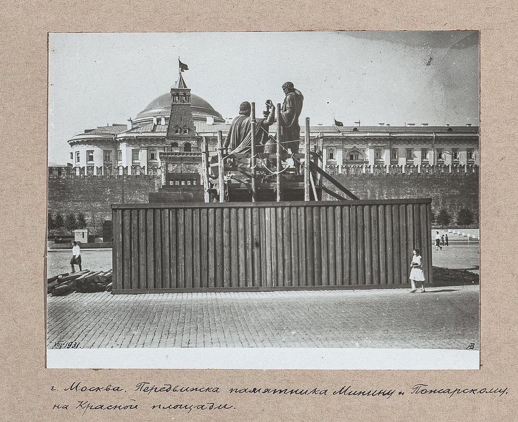 1931. Передвижка памятника Минину и Пожарскому на Красной площади.
