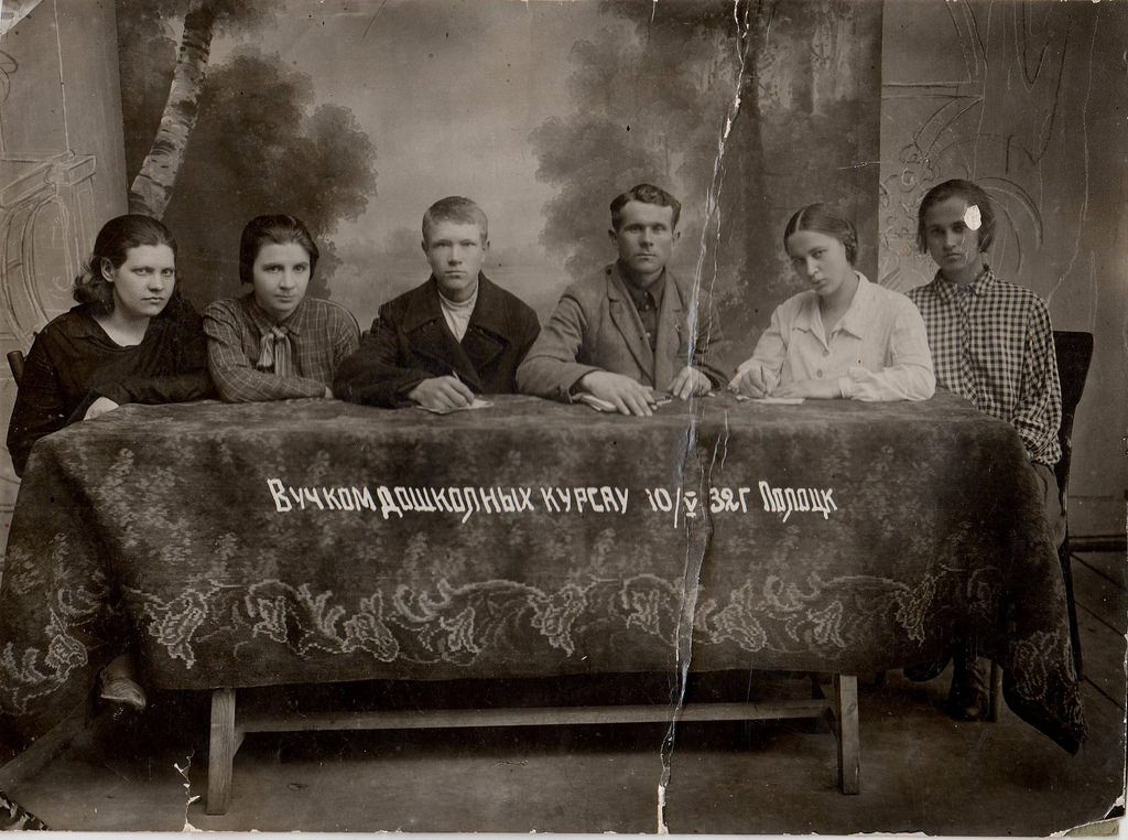 1932. ВУЧКОМ дошкольных курсов. Полоцк