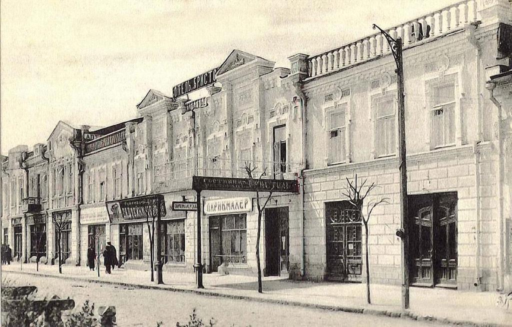 Биржевой проспект. Отель «Бристоль»