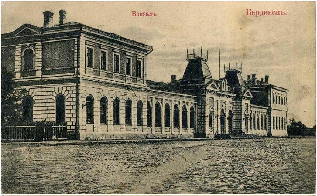Вокзал..2