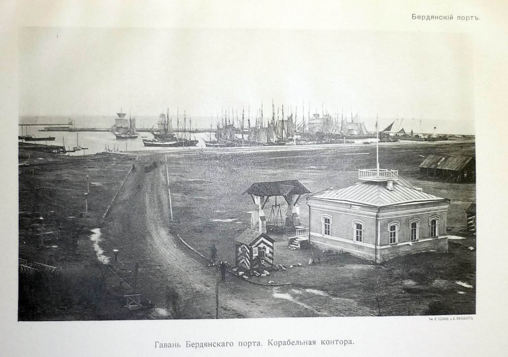 Гавань Бердянского порта