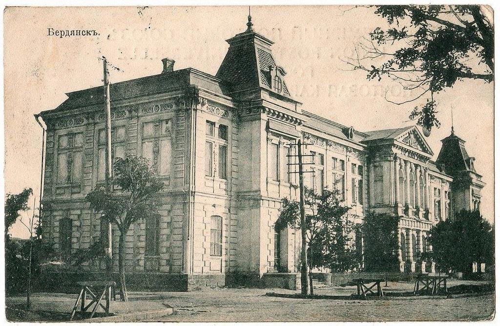 Городское 4х-классное училище (2)