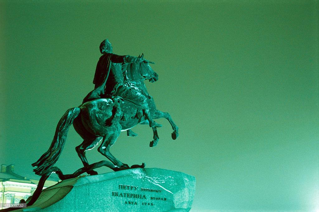 1983. Ленинград. Памятник Петру Великому