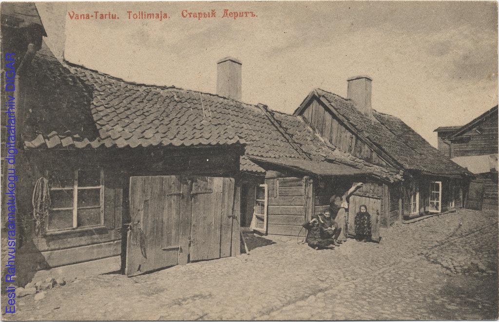 Старый город. 1914