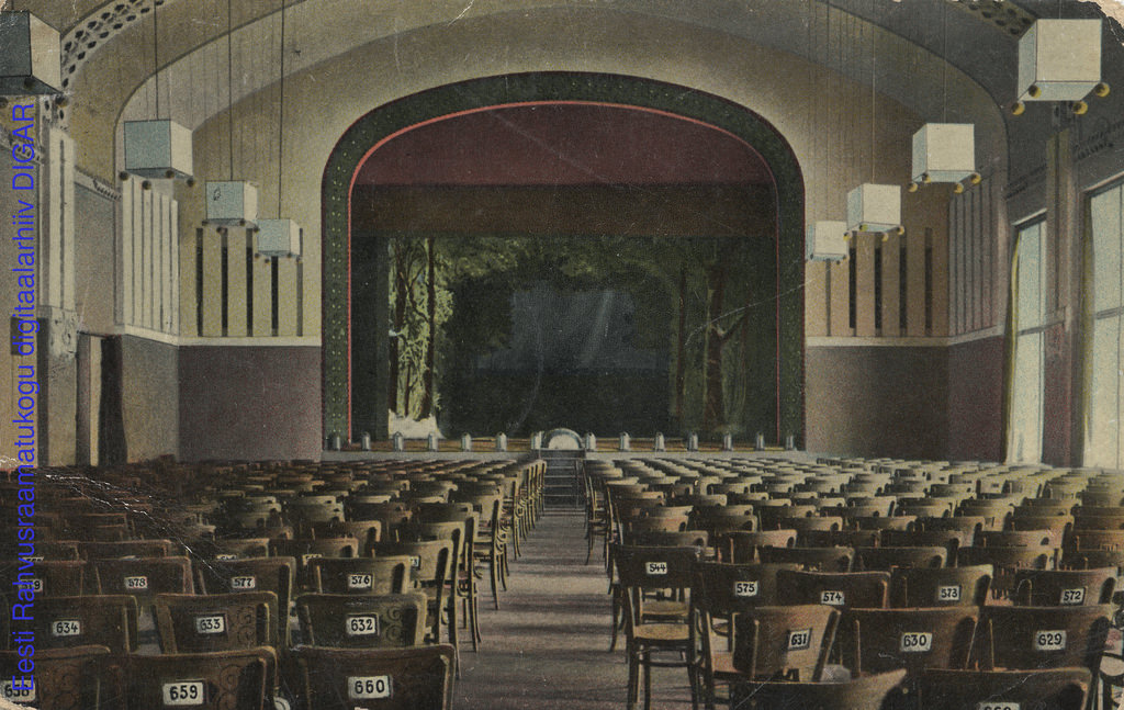 Театр Ванемуйне. Зал