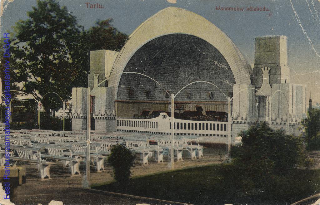 Театр Ванемуйне. Летняя эстрада.