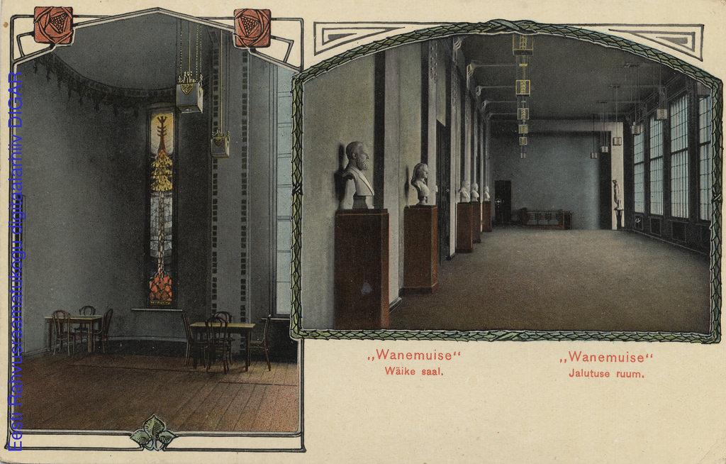 Театр Ванемуйне. Променад