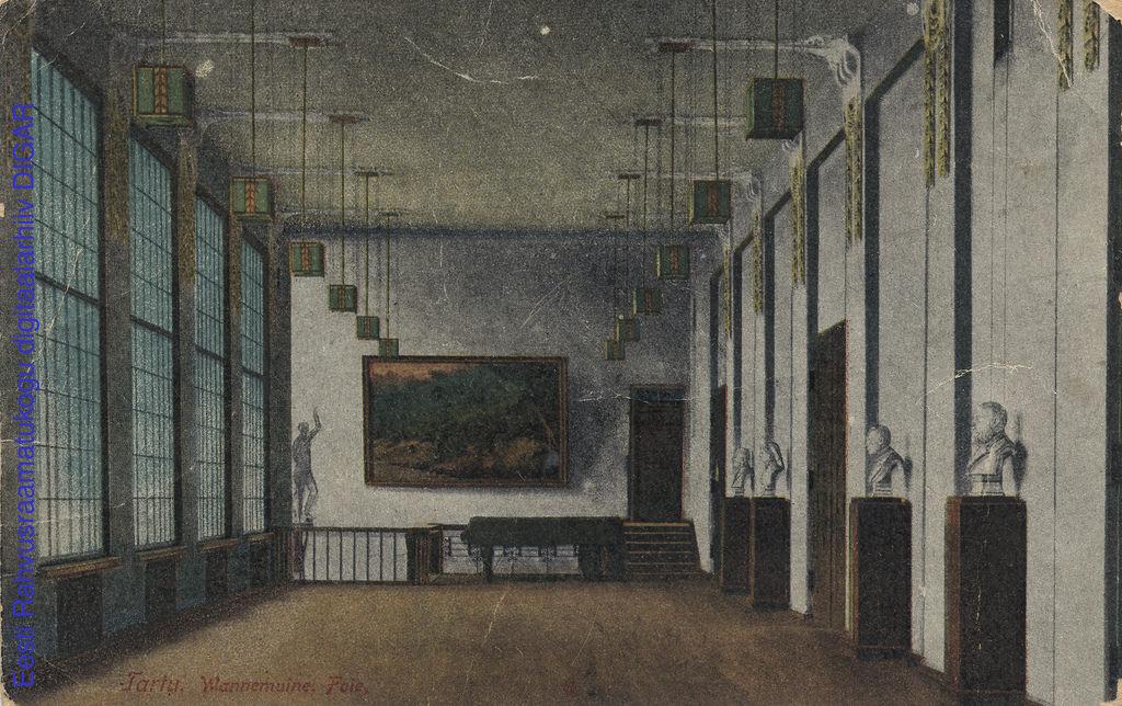 Театр Ванемуйне. Фойе