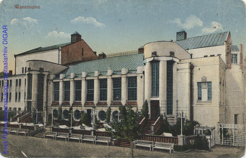 Театр Ванемуйне.1