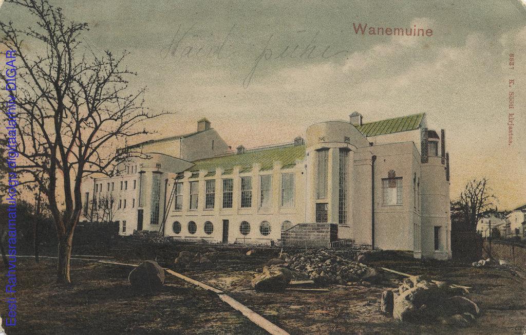 Театр Ванемуйне.2