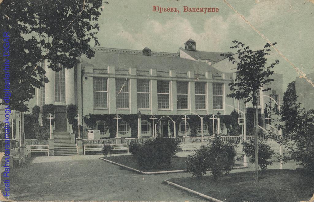 Театр Ванемуйне.4