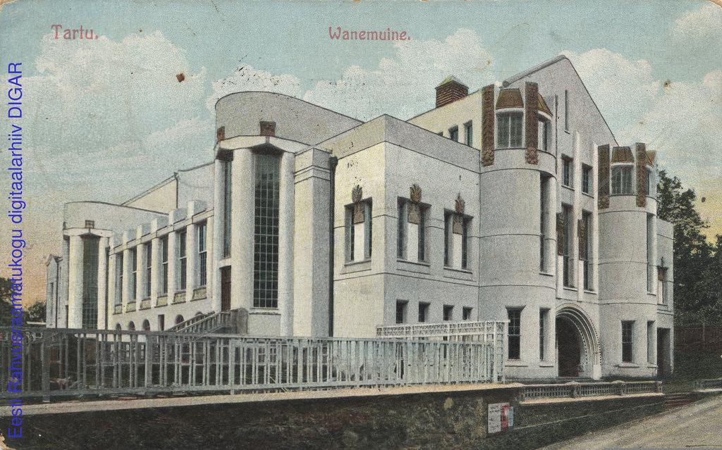 Театр Ванемуйне