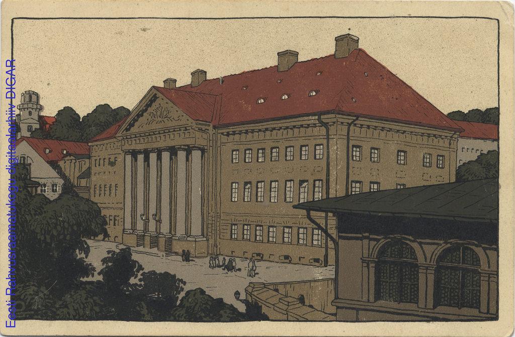 Университет.1