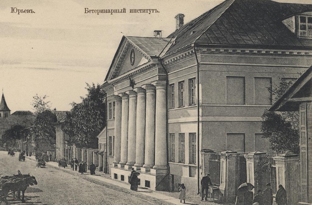 Ветеринарный институт.1