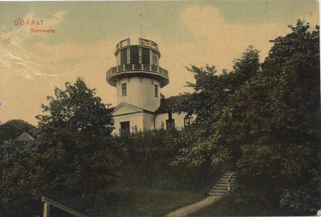 Обсерватория.
