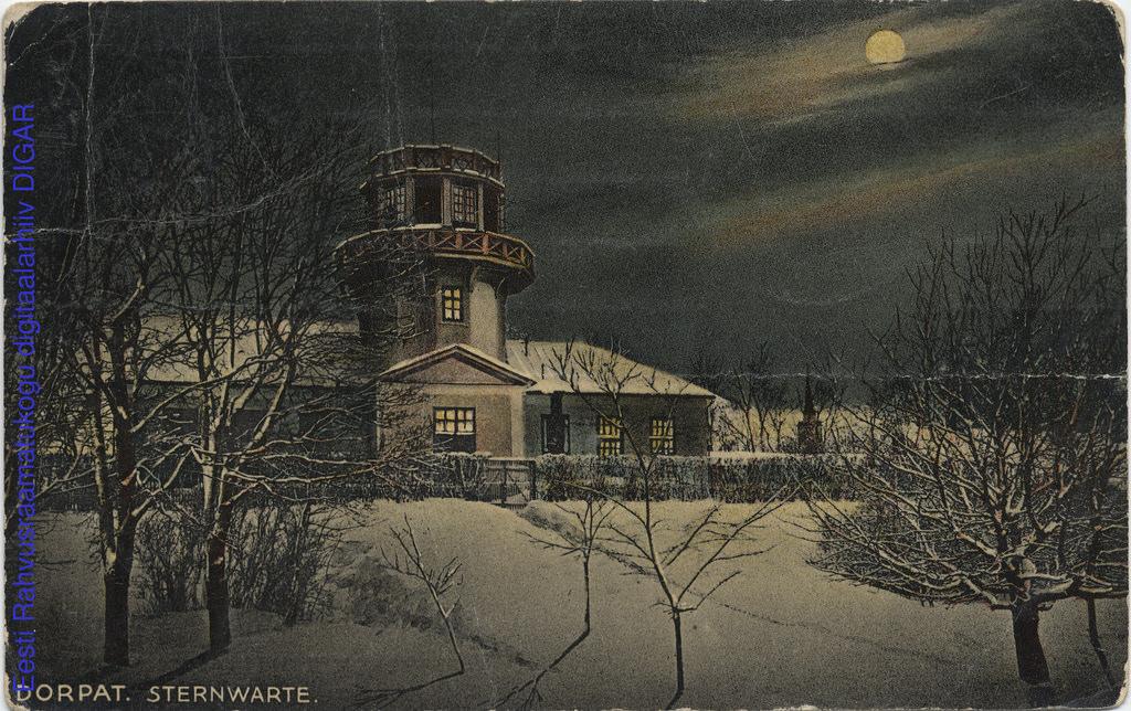 Обсерватория.1