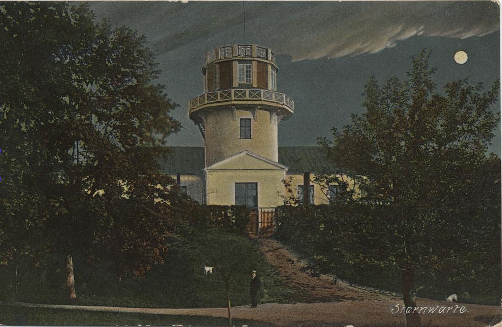 Обсерватория.2