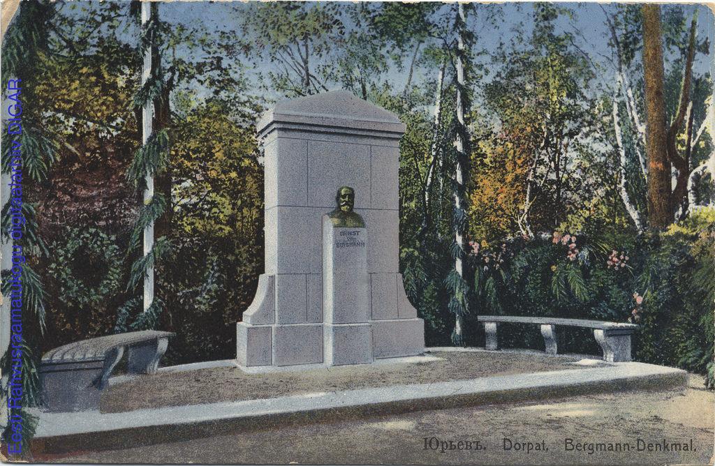 Памятник фон Бэру.