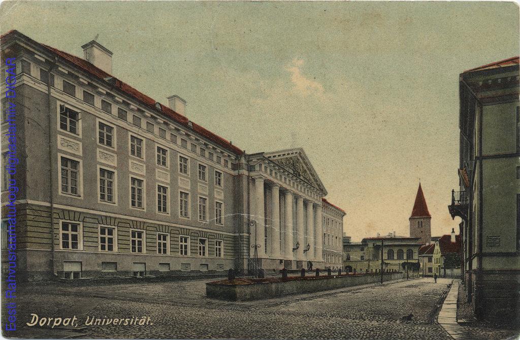 Университет.3