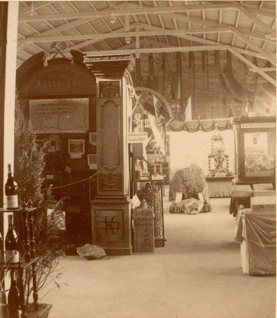 Отдел Алавердинской мебельной фабрики