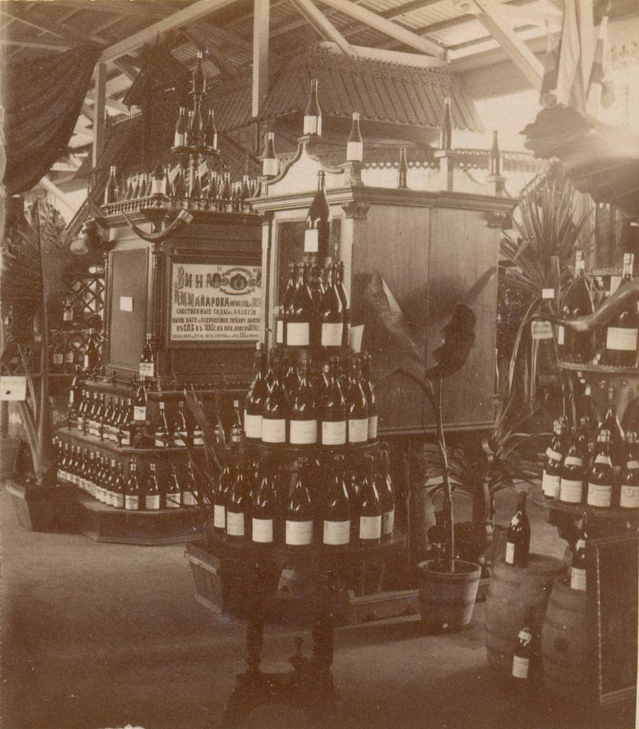 Отдел виноделия Макарова