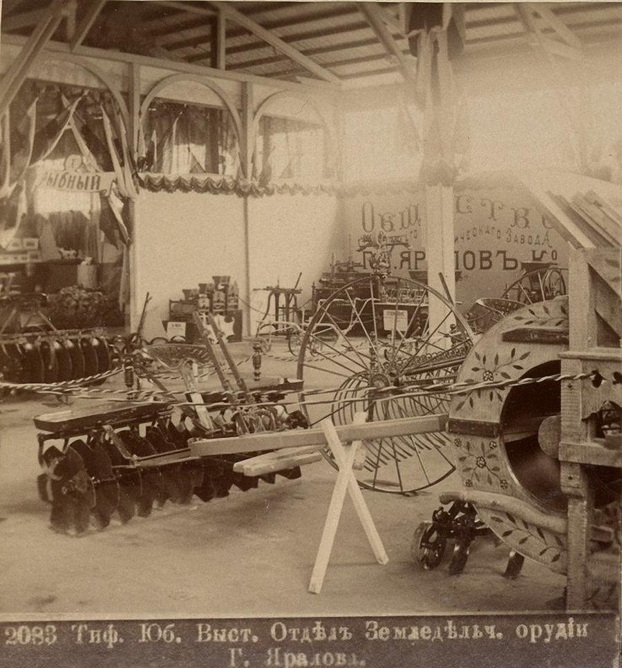 Отдел земледельных орудии Г. Яралова