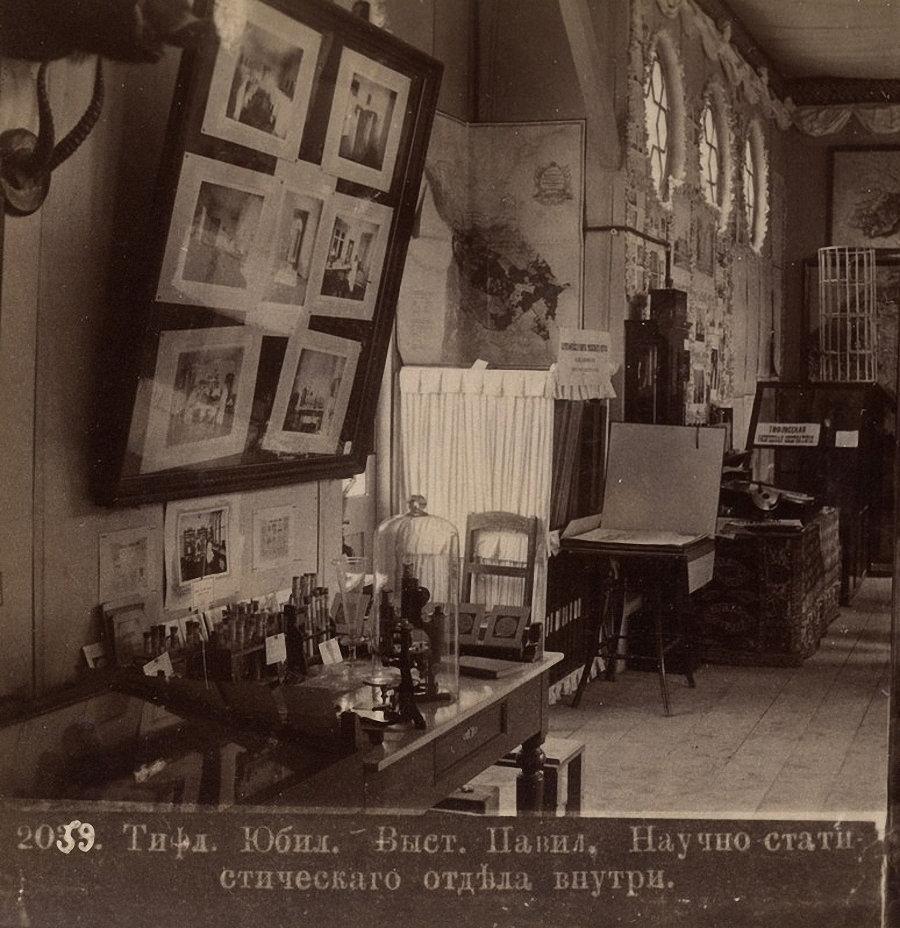 Павильон научно-статистического отдела внутри