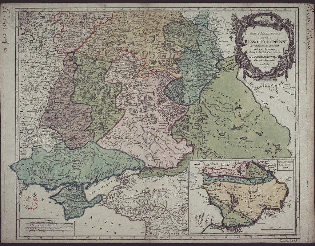 1752.  Карта всех провинций Юга России