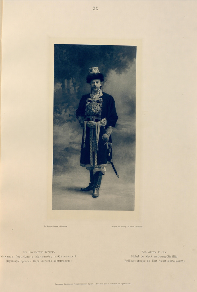 Его Высочество Герцог Михаил Георгиевич Мекленбург-Стрелицкий