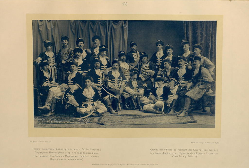 Группа офицеров Кавалергардского Ея Величества Государыни Императрицы Марии Фёдоровны полка