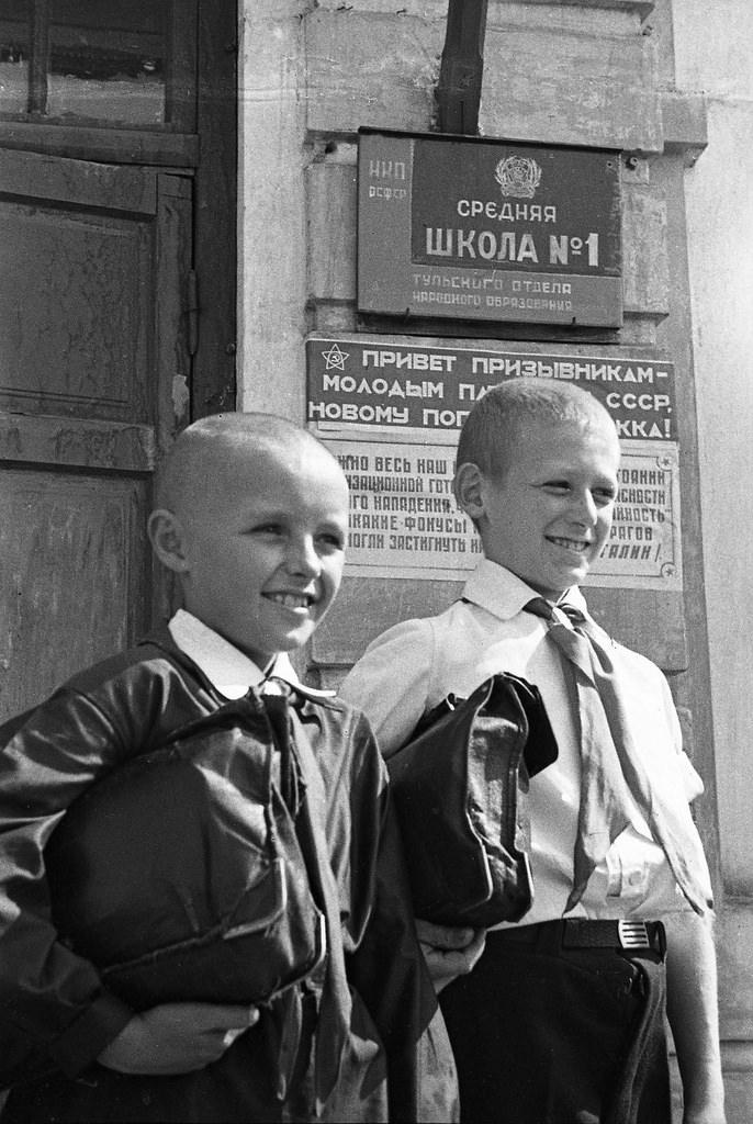 1930-е. Дети