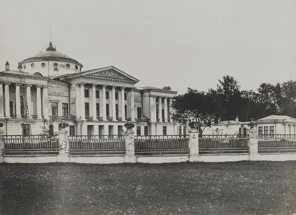 Останкино. Главный фасад дворца. 1913