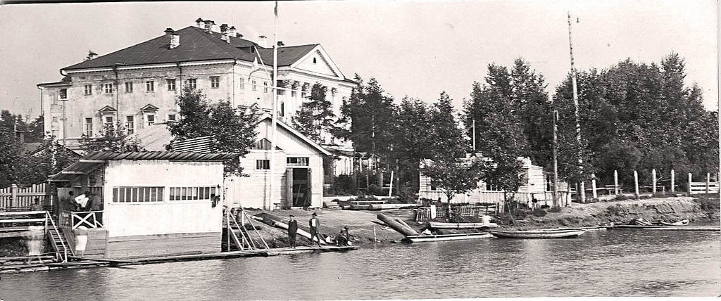 Набережная Ангары у дома генерал-губернатора. 1910